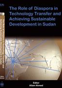 GTSD - SUDAN