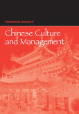 International Journal of Chinese Culture and Management (IJCCM)